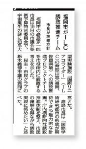 ▲2013/3/20 毎日新聞